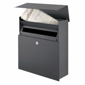 ポスト 郵便受け 郵便ポスト ドイツ ハイビ社製 HEIBI POST 鍵付き モダンポスト S メタリックグレー