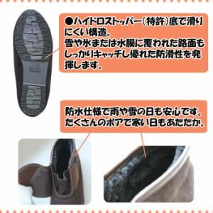 防寒ブーツ リシェス 防滑ソール パープル 冬 女性用 婦人 高齢者 靴 ウォーキングシューズ 安心 補助 介護 敬老 贈り物