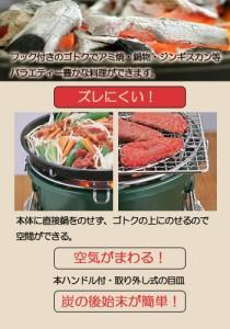 CAPTAIN STAG キャプテンスタッグ 炭焼き名人 万能七輪(水冷式) 1〜2人用 BBQ キャンプ アウトドア