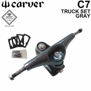 "CARVER TRUCK CX4 SET SILVER гЂђ Carver зґ""ж­Ј гѓ€гѓ©гѓѓг'Ї гЂ' гѓ€гѓ©гѓѓг'Ї г'«гѓјгѓђгѓјпјЏ"