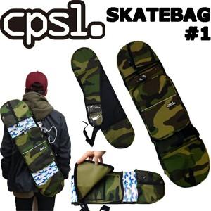 """""""cpsl. 【カプセル】 SKATEBAG#1 【スケートバック#1】 CAMO 【カモ】 8.25インチまで収納可能 スケートボード バッグ"""""""