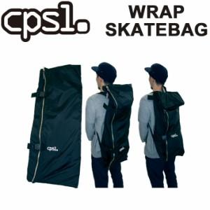 """""""cpsl. 【カプセル】 WRAP SKATEBAG 【ラップスケートバック】 ブラック スケートボード バッグ ケース"""""""
