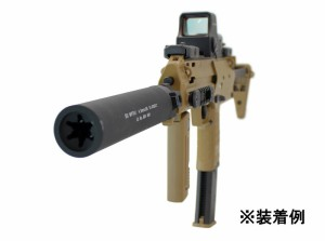 Angry Gun×ACETECH MP7 QDサイレンサー型トレーサーユニット (VFC/UMAREX対応/AT2000搭載)