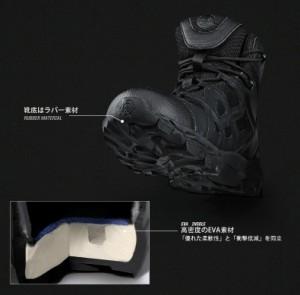C.Q.B デザートタクティカルブーツ BK ブラック 26.5cm/43