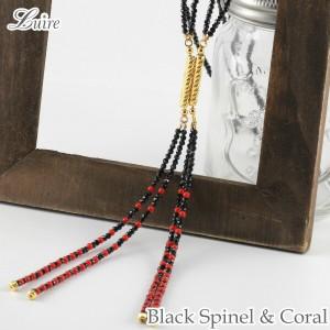 (リュイール)Luire 2連ネックレス セミロング 珊瑚 サンゴ さんご コーラル ブラックスピネル SV シルバー