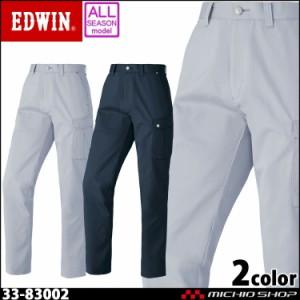 EDWIN エドウイン カーゴパンツ 33-83002 通年作業着 大きいサイズ90cm〜105cm