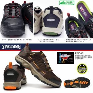 【即納】スポルディング ON146 メンズ 防水 トレッキング シューズ アウトドア ノルディック ウォーキング スニーカー SPALDING DiAPLEX