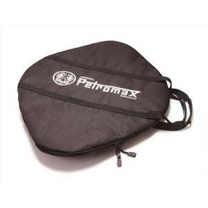 Petromax(ペトロマックス) ファイヤーボウルキャリングケース fs56用