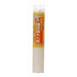 補修用カベ紙 HK-16 30CMX60CM【10個セット】