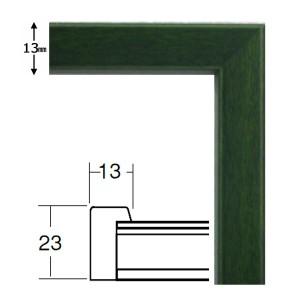 【角額】木製正方額・壁掛けひも■5767 250角(250×250mm)「グリーン」