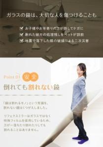 プロ仕様!割れない鏡 【REFEX】リフェクス 姿見 壁掛け対応スタンドミラー W20cm×90cm シルバー色 RM-40S【日本製】
