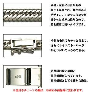 喜平 ネックレス Pt850 8面トリプル 50g 50cm プラチナ キヘイ【新品】/SZK