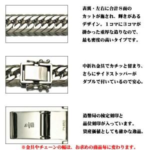 喜平 ブレスレット Pt850 8面トリプル 50g 20cm プラチナ キヘイ【新品】/SZK