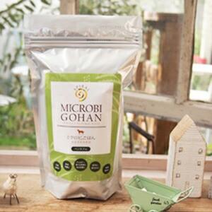 ミクロビごはん ベジタブルキューブ Mサイズ 450g (犬用) 食物繊維と生酵素 【正規品】