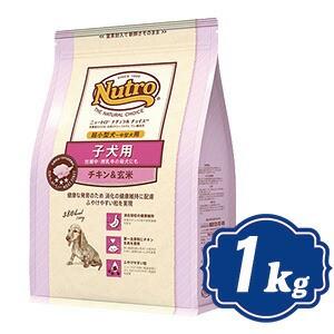 ニュートロ ナチュラルチョイス 超小型犬〜中型犬用 子犬用 チキン&玄米 1kg 【正規品】 ドッグフード Nutro NATURAL CHOICE