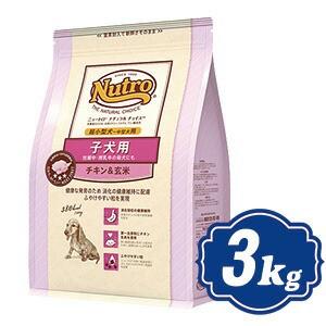 ニュートロ ナチュラルチョイス 超小型犬〜中型犬用 子犬用 チキン&玄米 3kg 【正規品】 ドッグフード Nutro NATURAL CHOICE