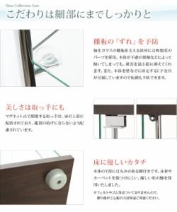 コレクションケース ガラスケース フィギュアケース 4段 四面ガラス ガラス張 高さ160cm ディスプレイケース おしゃれ ガラス