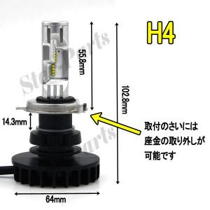 LED H4 LEDヘッドライト フォグランプ インテグラSJ ヘッドライト ロービーム Hi/Low切替 左右セット車検対応 6000K