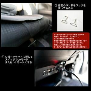 シートヒーター ホットカーシート シートカバー 暖房 12V【配送種別:B】