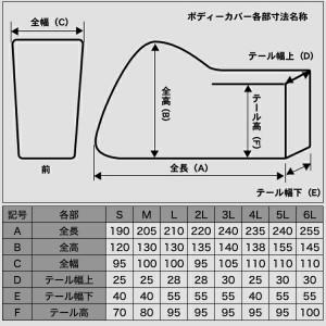 バイクカバー 溶けない 耐熱 防水 撥水 厚手 U字ロック対応 Sサイズ【配送種別:B】