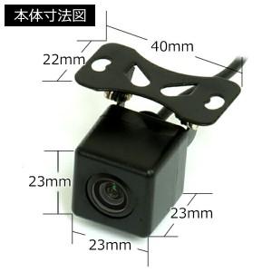 バックカメラ リアカメラ 高解像度 高精細 CCDセンサー 三色ガイドライン
