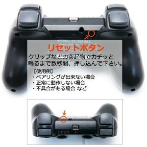 PS3 ワイヤレスコントローラー 全11色 DUALSHOCK3互換 サードパーティ製 PS3コントローラ 互換
