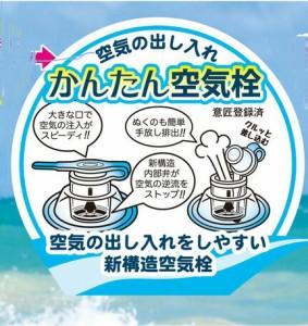 浮き輪 キッズ 水着 男女兼用 子供から大人サイズ ウキワ アラモアナ ピンク100cm おもちゃ ホビー 水あそび 浮輪 プール 海