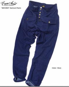 サルエルパンツ メンズ ボトムス ゴールドボタン 大きなカーゴポケット 変形シルエット メンズファッション ロングパンツ