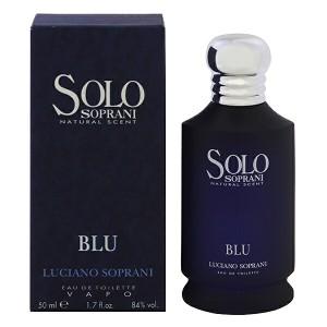 ルチアーノソプラーニ LUCIANO SOPRANI ソロ ブルー EDT・SP 50ml 香水 フレグランス SOLO BLU