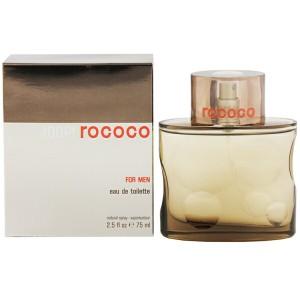 【香水 ジョープ】JOOP ロココ フォー メン EDT・SP 75ml 送料無料 香水 フレグランス ROCOCO FOR MEN