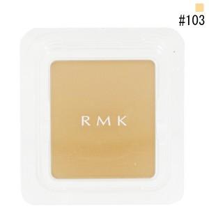 送料無料 【RMK (ルミコ)】エアリーパウダーファンデーション (レフィル) #103 10.5g RMK 化粧品