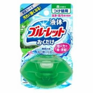 小林製薬 KOBAYASHI PHARMACEUTICAL 液体ブルーレットおくだけ 森の香り つけかえ用 70ml 日用品・生活雑貨