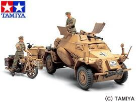 """タミヤ TAMIYA 1/35 ミリタリーミニチュアシリーズ No.286 ドイツ4輪装甲偵察車 Sd.Kfz.222 """"北アフリカ戦線"""" 玩具"""