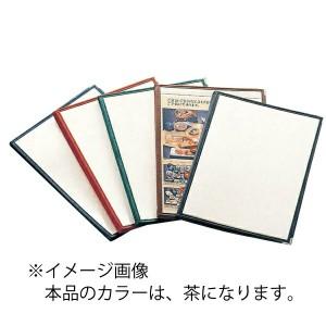 AIM えいむ クリアテーピング メニューブック 合皮 LTB-48 茶 キッチン用品