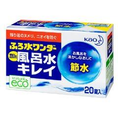花王 KAO ふろ水ワンダー 翌日も風呂水キレイ 20錠入り 日用品・生活雑貨
