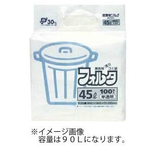 日本サニパック ゴミ袋フォルタ 半透明(100枚入) 90L F-9H SANIPAK JAPAN 送料無料 28%OFF インテリア・寝具・収納