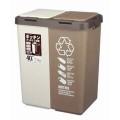 【ゴミ箱】アスベル カラー分別ツインプッシュ 40L ASVEL 送料無料 インテリア・寝具・収納