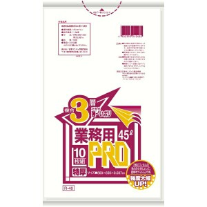 江部松商事 業務用PROゴミ袋 半透明 複合3層特厚 45L R-48F (300枚) EBEMATU SYOUJI 送料無料 33%OFF キッチン用品