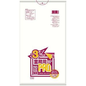 江部松商事 業務用PROゴミ袋 半透明 複合3層特厚 90L R-98C (200枚) EBEMATU SYOUJI 送料無料 35%OFF キッチン用品