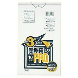江部松商事 業務用PROゴミ袋 半透明 複合3層 45L R-43 (300枚) EBEMATU SYOUJI 送料無料 29%OFF キッチン用品