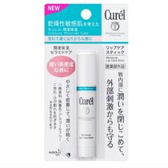 【花王】 キュレル リップケアスティック 4g KAO 化粧品 コスメ