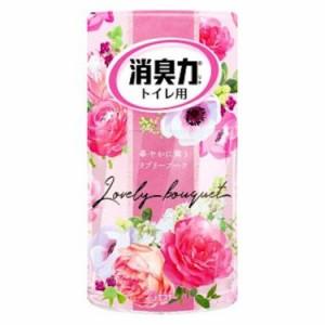 【エステー】 トイレの消臭力 ラブリーブーケ 400ml S.T. 日用品・生活雑貨
