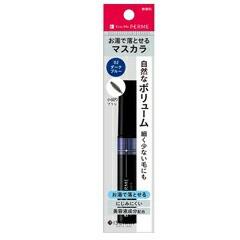 【キスミー】 フェルム ボリュームアップマスカラ 02 ダークブルー 6g KISS ME 化粧品 コスメ