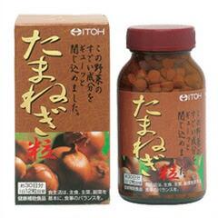 【たまねぎ粒】井藤漢方製薬 ITOH KANPO たまねぎ粒 360粒 健康食品