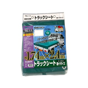 大自工業 DAIJI INDUSTRY 軽トラック用 ゴムバンド #TK‐12 カー用品