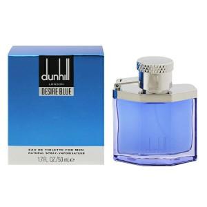 【ダンヒル 香水】デザイア ブルー EDT・SP 50ml DUNHILL  送料無料 59%OFF 香水 DESIRE BLUE FOR A MAN