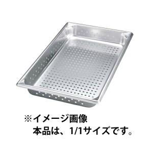 ヴォルラース VOLLRATH ヴォラース 18-6 スーパーパンSP5 穴明 30023 1/1 65mm キッチン用品