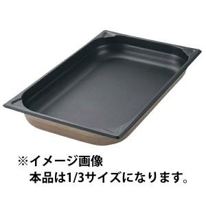 江部松商事 EBEMATU SYOUJI プロシェフ 18-8 ノンスティックGNパン 1/3 200mm キッチン用品