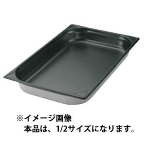 江部松商事 EBM GNパン ノンスティック加工 1/2 40mm EBEMATU SYOUJI 送料無料 24%OFF キッチン用品