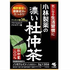 KOBAYASHI PHARMACEUTICAL 小林製薬の濃い杜仲茶 3.0g×30袋 健康食品